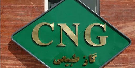 مزیت و معایب سوخت CNG